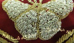 دوخت حصیری فشرده برای گل- زیور مهدی نژاد