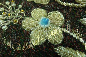 دوخت حصیری فشرده برای گل- فاطمه آل ابراهیمی