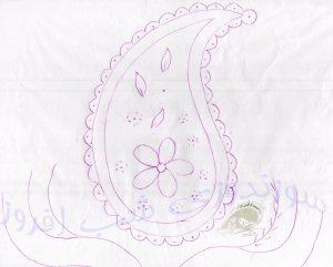 طرح برای سرمه ، پولک و گلدوزی- سوزندوزی شب افروز