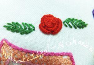 گل رز کوچک یا پیچ رز- سوزندوزی شب افروز