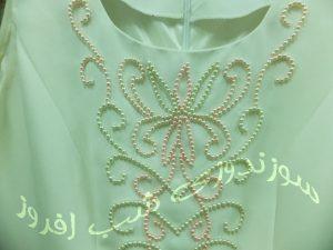 مروارید دوزی روی لباس- سوزندوزی شب افروز