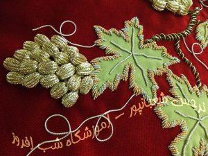سرمه دوزی روی مخمل- نرجس شعبانپور