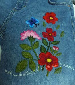 گلدوزی روی لباس جین- سوزندوزی شب افروز