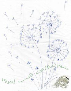 طرحی برای گلدوزی روی کت و مانتو- سوزندوزی شب افروز