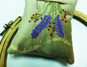بالشتک سوزن- سمیه محمودی