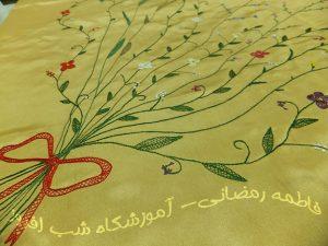 گلدوزی - فاطمه رمضانی