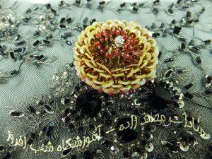 گلهای سه بعدی روی گیپور- سادات محمد زاده