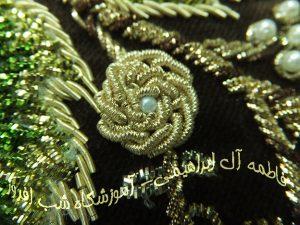 پیچ رز با سرمه- فاطمه آل ابراهیمی