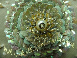 مرواریدی در میانه گل با پولک- نعیمه منزه