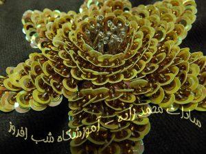 پولک دوزی ایستاده- سیده سادات محمد زاده