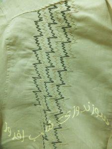 گلدوزی پیراهن مردانه- سوزندوزی شب افروز