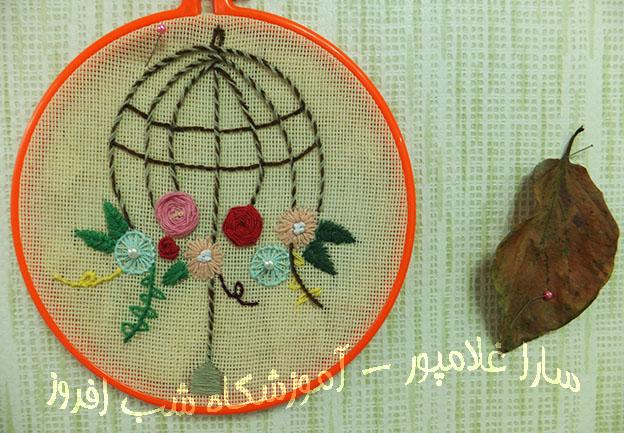 گلدوزی روی تور شماره دوزی- سارا غلامپور