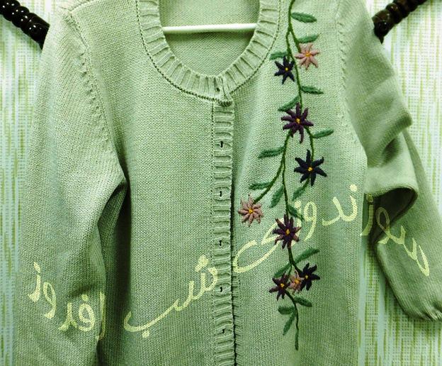 گلدوزی روی ژاکت بافتنی- سوزندوزی شب افروز