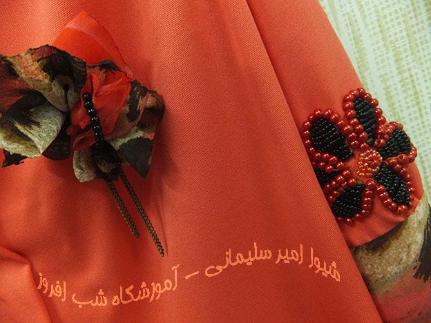 منجوق دوزی برجسته- شیوا امیر سلیمانی