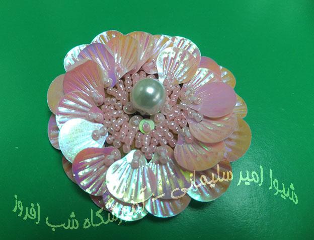 پولک صدفی ، گل یقه- شیوا امیر سلیمانی
