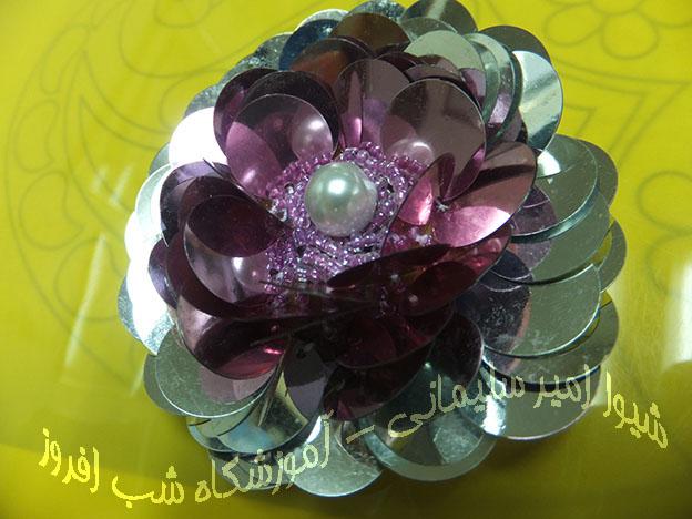 پولک سکه ای و گل یقه- شیوا امیر سلیمانی