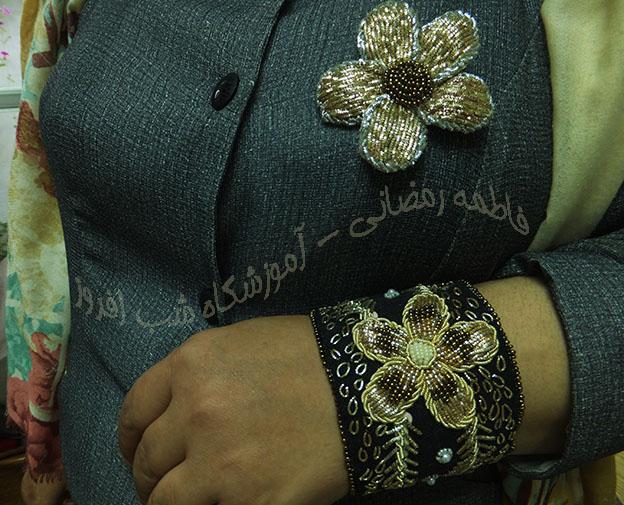 دستبند و گل یقه سه بعدی با سرمه- فاطمه رمضانی