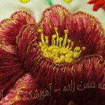 لبخند گل در سوزندوزی