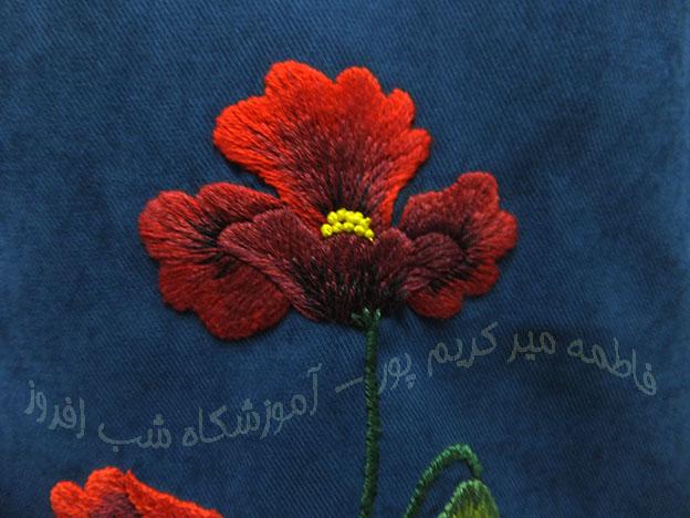 سوزندوزی شقایق و رویای بهار- فاطمه میر کریم پور