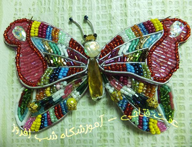 سوزندوزی یک پروانه- عفت فتاحی