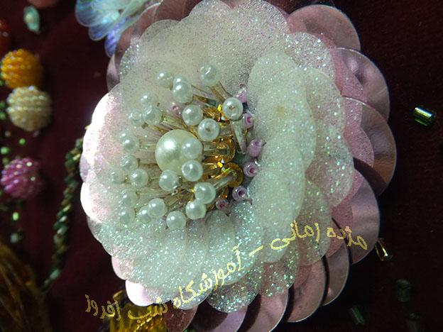 گل با پولک سکه ای - مژده زمانی
