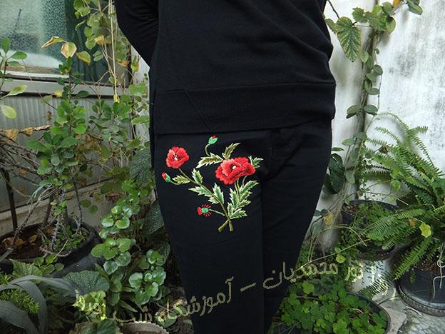 لبخند شقایق روی جین- روزا نور محمدیان