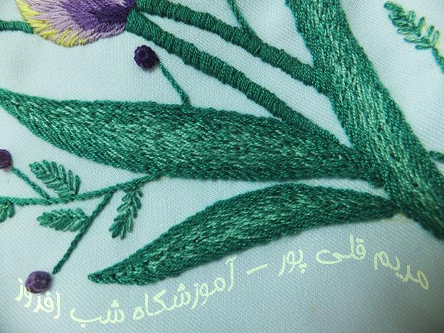 دوخت برگ های دراز و بلند1- مریم قلی پور