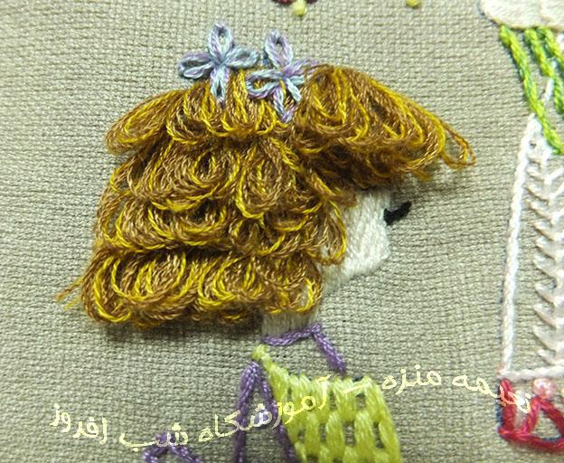 دوخت موهای حلقه ای کوتاه- نعیمه منزه