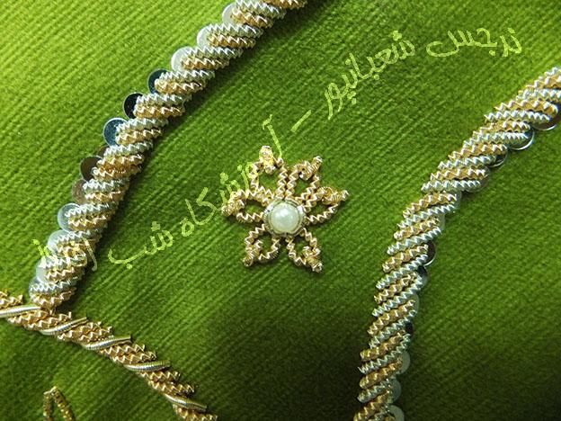 ذغره دوزی مورب- نرجس شعبانپور