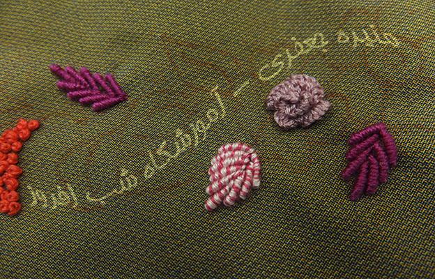 گره ایرانی و دوخت برگ- منیره جعفری
