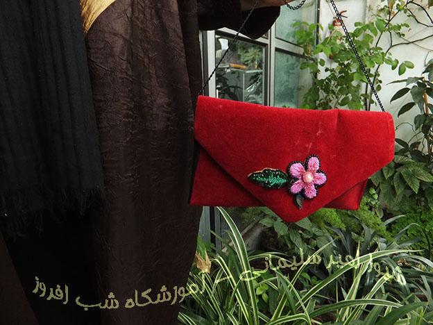 منجوق دوزی برجسته روی کیف- شیوا امیر سلیمانی