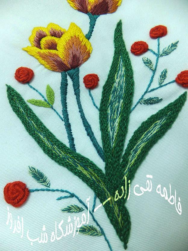 دوخت برگ های دراز و بلند- فاطمه تقی زاده