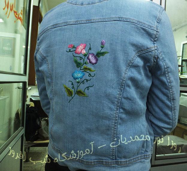گل نیلوفر روی جین- روزا نور محمدیان