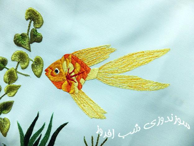 سوزندوزی ماهی- سوزندوزی شب افروز