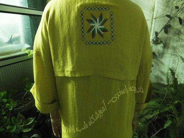 شماره دوزی و لباس- خدیجه اصغری